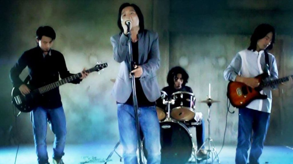 John Mpamei and the Band